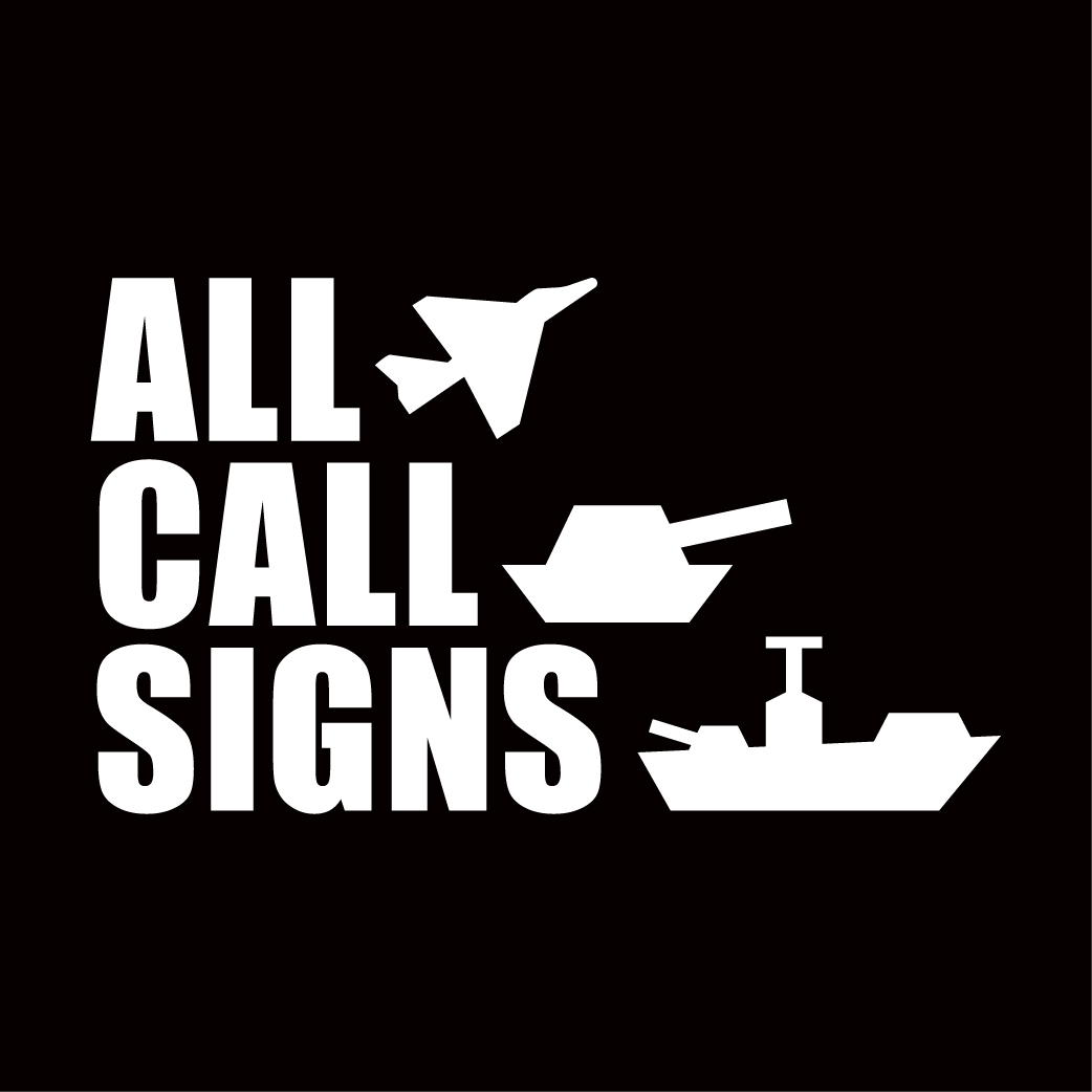 All Call Signs Charities Page